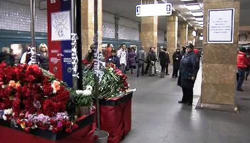 Rusové si připomínají oběti atentátů
