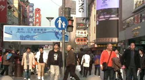 Ulice v Šanghaji