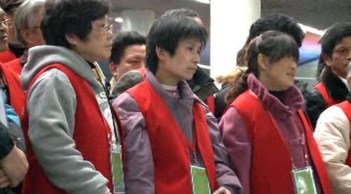 Čínští dobrovolníci