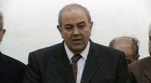 Ajád Aláví
