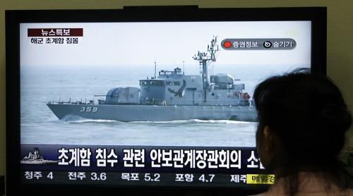 Incident u severokorejské hranice v jihokorejské televizi