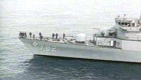 Loď Jižní Koreje