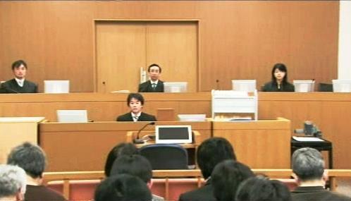 Japonský soud