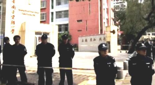 Útok na čínskou školu