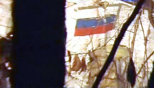 Zřícené ruské letadlo