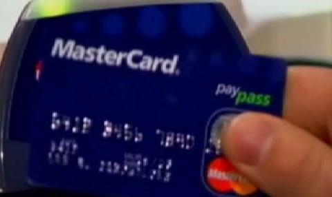 Paypass