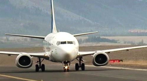 Letiště v Popradu