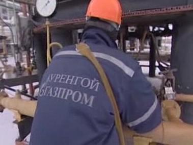 Pracovník Gazpromu