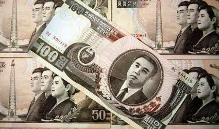 Severokorejské wony