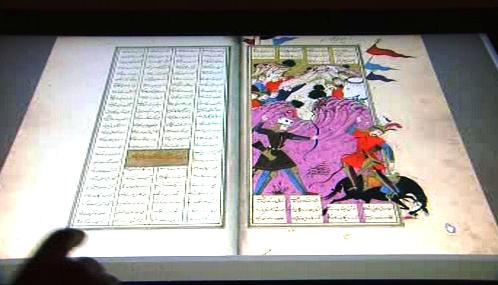 Firdausího Kniha králů