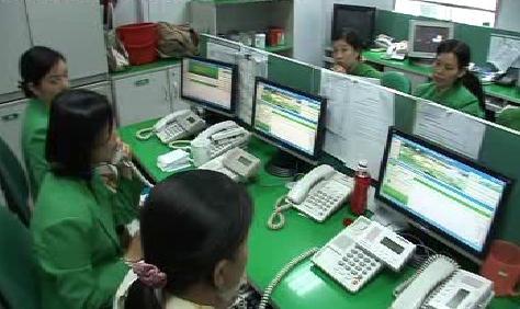 Vietnamské telefonistky