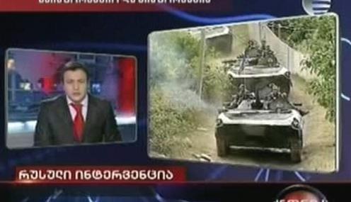 Fiktivní reportáž televize IMedi