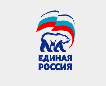 Jednotné Rusko