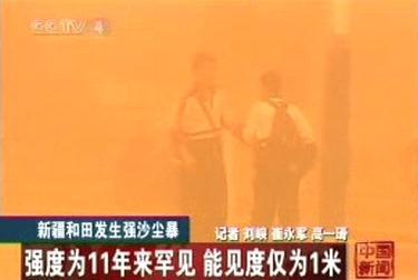 Písečná bouře v Číně