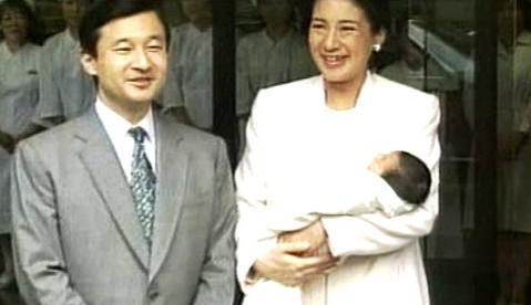 Japonská královská rodina
