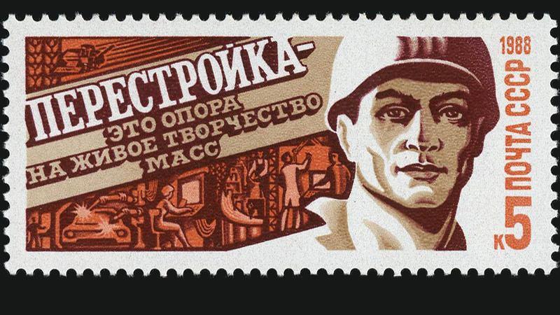 Sovětská známka s tématikou perestrojky