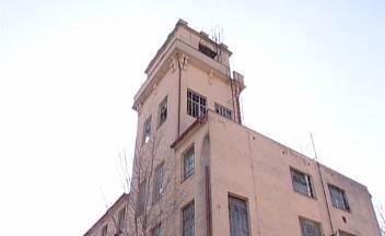 Bývalá továrna Prokop