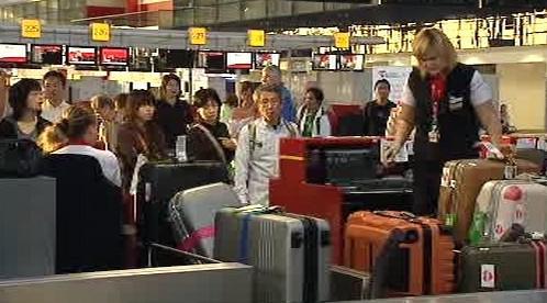 Odbavení cestujících