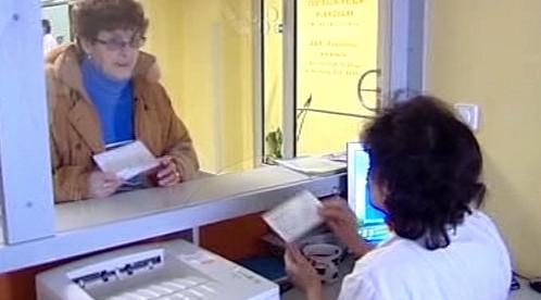 Proplácení zdravotnických poplatků