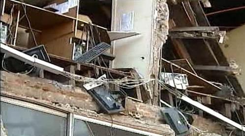 Zemětřesení na Chile