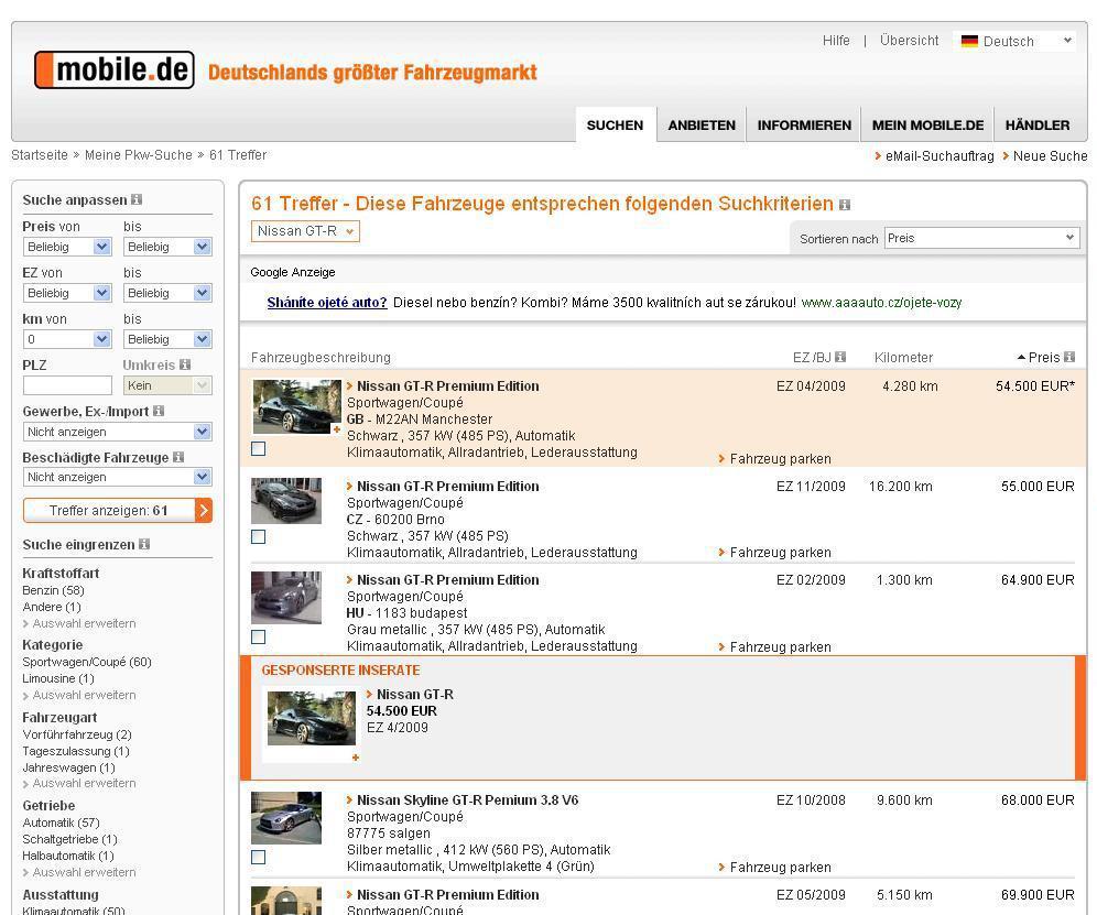 Server mobile.de