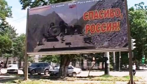 Abcházie děkuje Rusku za pomoc ve válce s Gruzií