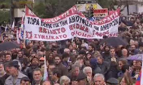 Stávka řeckých státních zaměstnanců