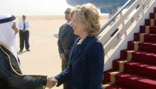 Saúd Fajsal ibn Abdal Azíz a Hillary Clintonová