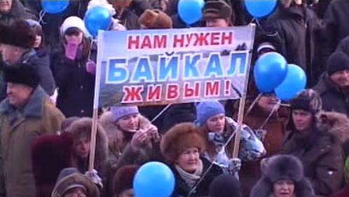 Demonstrace v Bajkalsku