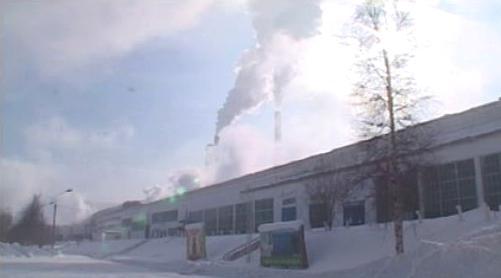 Papírna v Bajkalsku