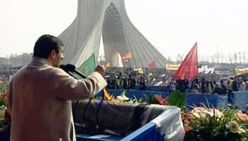 Oslavy výročí islámské revoluce v Íránu