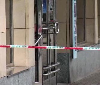 Přepadená banka