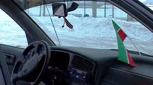 Auto s vlaječkou