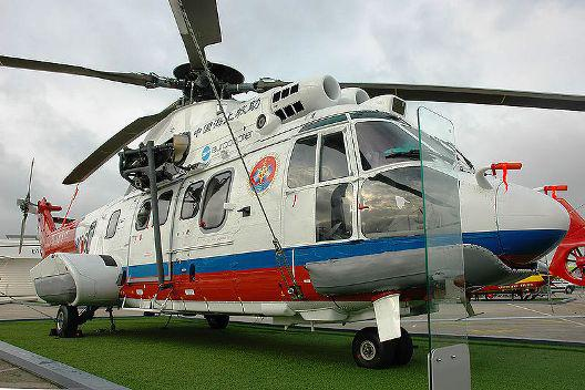 Vrtulník EC-225