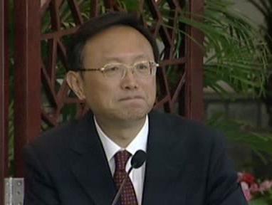 Jang Ťie-čch˙