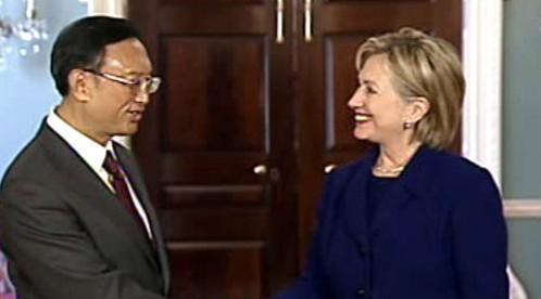 Jang Ťie-čch\' a Hillary Clintonová