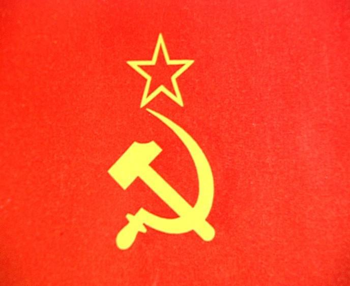 Komunistické symboly