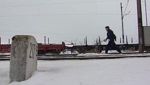 Policejní hlídka při kontrole trati