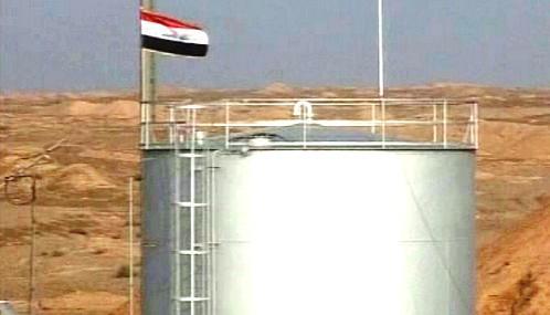 Ropné zařízení s iráckou vlajkou