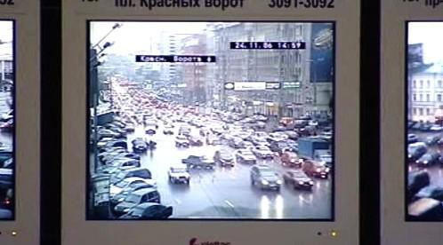 Záběry bezpečnostních kamer