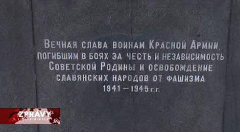 Nápis na památníku
