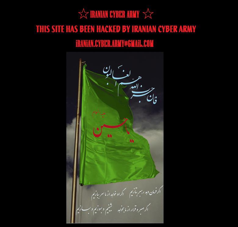 Íránská kyber armáda