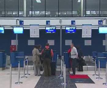 Odbavování na letišti