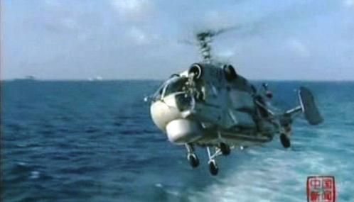 Čínský vojenský vrtulník