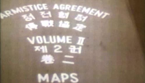 Korejská dohoda o příměří z roku 1953