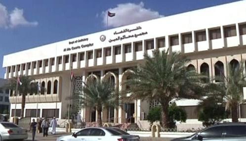 Budova soudu v Dubaji