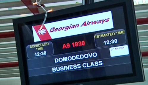 Letiště v Tbilisi