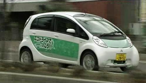 Japonský elektromobil