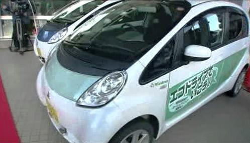 Japonské elektromobily