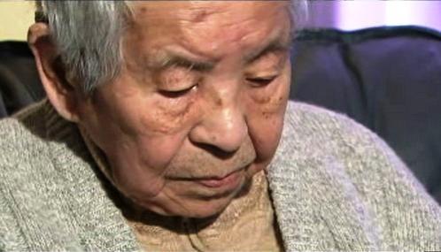 Cutomu Jamaguči